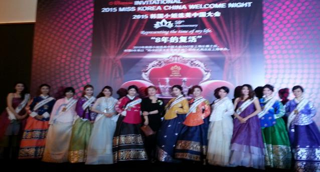 中国选美大赛_2015年度选美大赛中国赛区参赛者